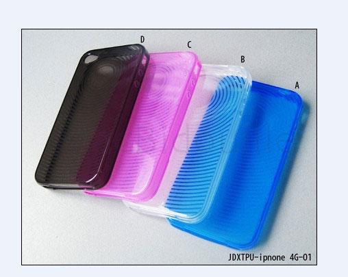 iPhone 4G Cases bereits in der Herstellung