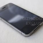 iPhone 4G Prototyp, Gizmodo