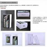 iPhone 4 Klon Informationsseite