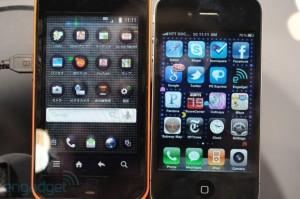 Sharp IS03: iPhone 4 Klon mit Retina Display und Android