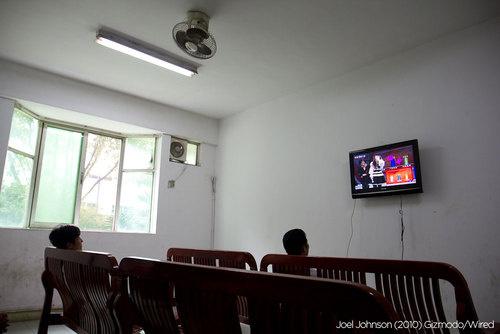 Fernsehraum im Gelände von Foxconn