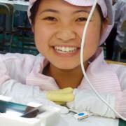 iPhone 4 bei der Herstellung in Taiwan
