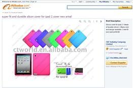 Alibaba Screenshot mit angeblichen iPad 2 Cases