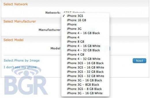 Weißes iPhone 4 im internen Bestellsystem von AT&T