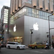 Apple Store in Tenjin, Fukuoka city, Japan