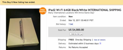 iPad 2 Angebot bei eBay