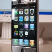 Bild eines modifizierten iPhone 4