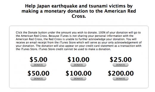 Apple: Spenden-Seite für Japan