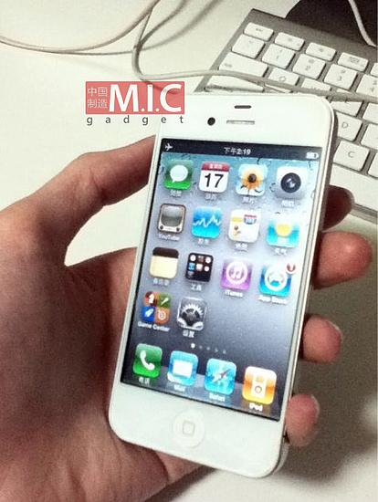 iPhone 4S mit deutlich größerem Display?