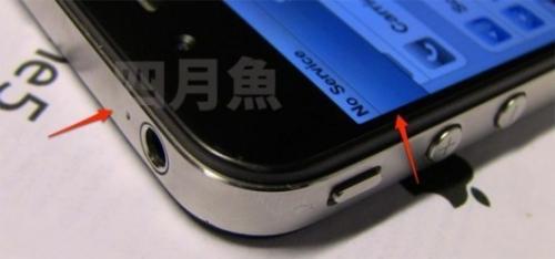 Vermeintliche iPhone 5 Fotos sind Aprilscherz