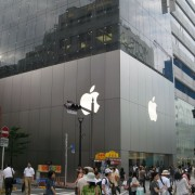 Apple Store in Ginza, Tokio