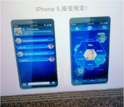 iPhone 5 Plakat aus China?