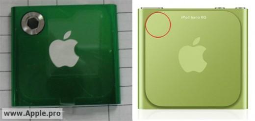 iPod Nano 7G mit Kamera?