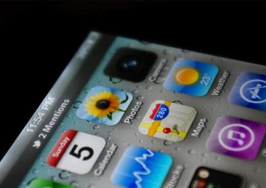 iOS 5 Benachrichtigungen?