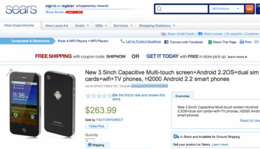 iPhone 4 Klon bei Sears