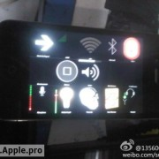 iPhone 4GS Prototyp - das zukünftige iPhone 4S oder gar iPhone 5?