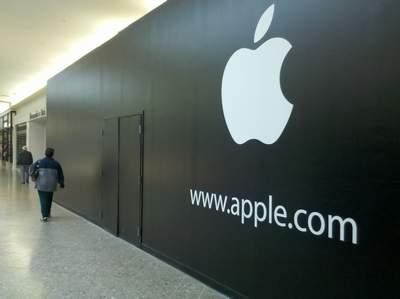 Werden die Apple Stores am 13. Juli wieder verhüllt?