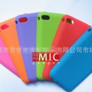 Neue iPhone 5 Cases aus China