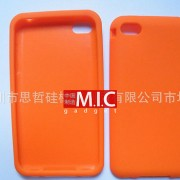 Neue iPhone 5 Cases aus China