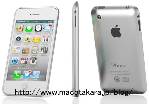iPhone 5 Mockup von MacOtakara