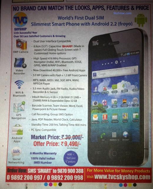 iPhone 4 Klon aus Indien