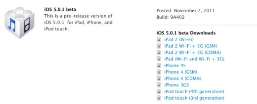 Apple veröffentlicht iOS 5.0.1 Beta
