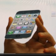 iPhone 5 Konzept: Ultradünn, Laser-Keyboard, Hologramm-Display