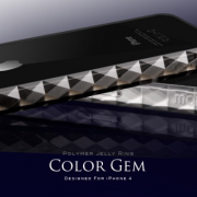 Gewinnspielauflösung: Color Gem Bumper für iPhone 4