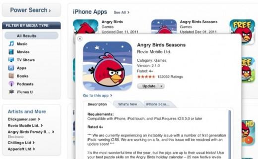 Das wichtigste auf einen Blick: iTunes mit neuer Schnellvorschau