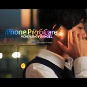 iPhone 5 Konzept: iPhone ProCare, transparent und mit Farbe