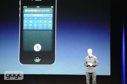 Apple iOS 5.1: Siri spricht japanisch
