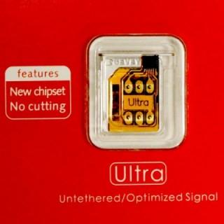 iPhone Unlock: Gevey Ultra 5.1 entsperrt iPhone 4 mit iOS 5 und Baseband 04.12.01