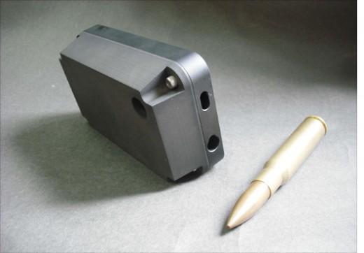 Marudai Case macht das iPhone 4S kugelsicher