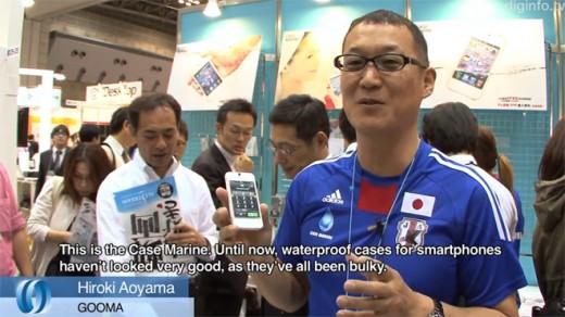 iPhone-Schutzhülle: 0,25mm dick und wasserdicht