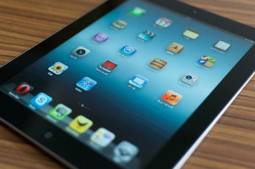iPad mini Lieferanten scheinen startklar zu sein