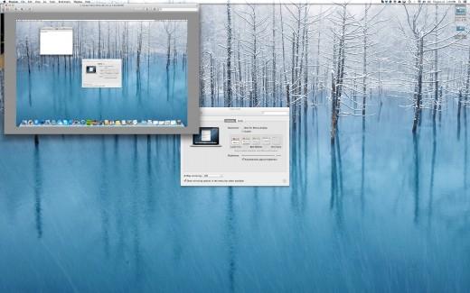Screenshot eines MacBook Pro, das mit voller nativer Auflösung betrieben wird.