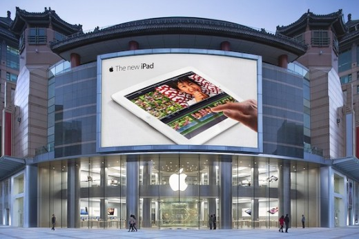 Apple Store Peking: Neuer Store in China wird am Wochenende eröffnet