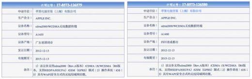 iPad mini LTE & iPad 4 LTE: iDevices erscheinen in China