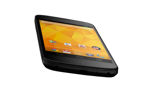 Google Nexus 4: Media Markt-Release am 19. Dezember 2012