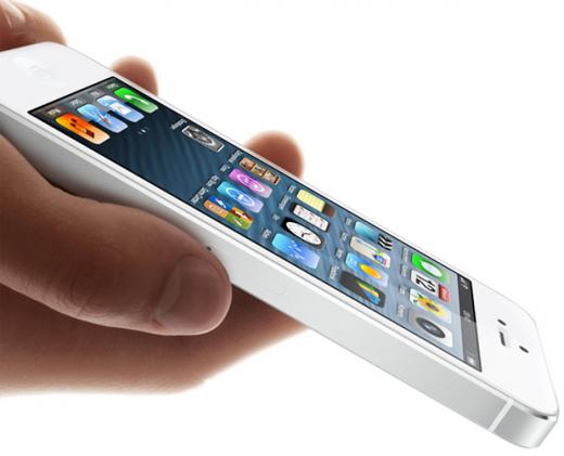 iphone-5-teaser-1