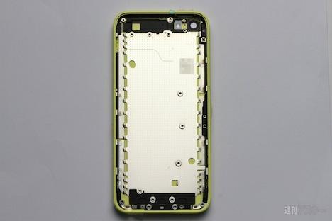 iPhone-Light-Innen