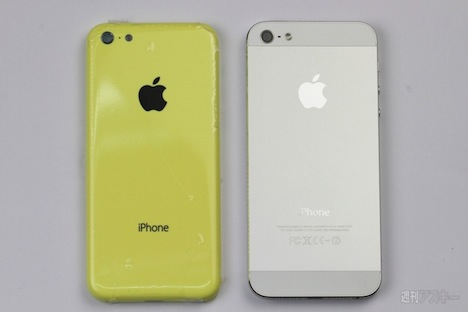 iPhone 5S vs. iPhone Lite: Gehäuse im Foto-Vergleich