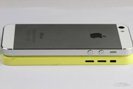 iPhone-Light-Seite