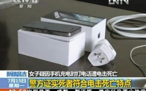 Tod durch iPhone: Chinesin hat Drittanbieter-Ladekabel verwendet