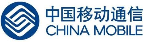 iPhone 5 & China Mobile: Verkauf soll bald beginnen