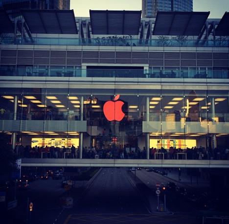 Welt-AIDS-Tag: Apple schmückt sich in Rot