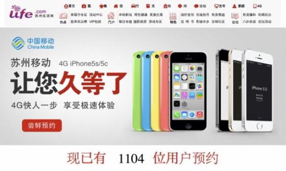 iPhone 6: Chinesen wollen größeres Display