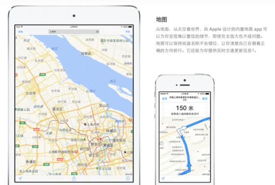 """iPhone ein """"nationales Sicherheitsrisiko"""": Apple äußert sich zu chinesischen Vorwürfen"""