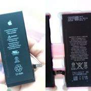 iPhone 6 Akku des 4.7-Zoll-Modells fasst 1.810 mAh