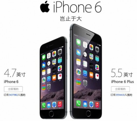 iPhone 6: 5 Millionen Vorbestellungen in China